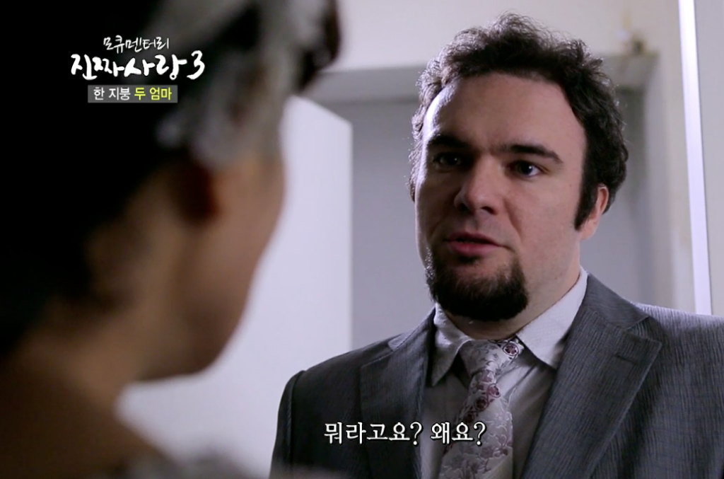 Starring in a Korean drama (well, a mockumentary)? Check!